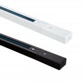 Carril Monofásico Alta Potencia para Focos LED 1 Metros